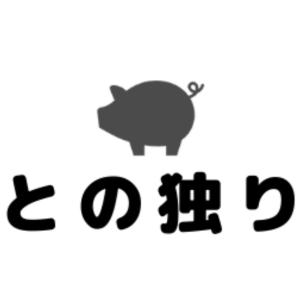 【体験】30代肥満女子コロナワクチン副反応経過報告