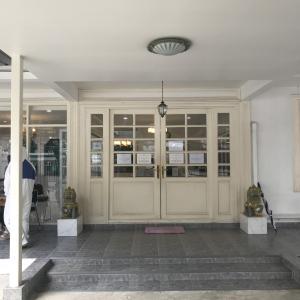 Piyawat Clinic(ピヤワットクリニック)
