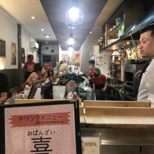 家庭料理をバンコクで 「おばんざい喜多郎」