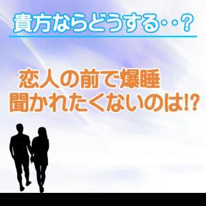 【性格心理テスト】答えで分かる、恋人に与えたいあなたの印象