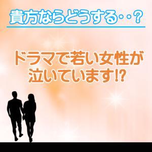 【性格心理テスト】答えで分かる、あなたの恋の弱点