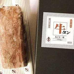 【実食レポ】えっ!生で食べられる牛タン!? 陣中の『丸ごと一本塩麹熟成牛タンブロック600g』が新感覚すぎる【美味しい】