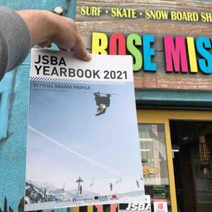 JSBA YEARBOOK2021到着です。