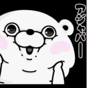 東邦大東邦 平面図形(比)【算数動画29日目】
