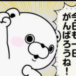 甲陽学院 数の性質【算数動画32日目】