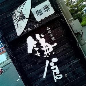 名古屋市緑区「カフェ鎌倉」のランチは最高♪季節のパフェもおすすめ