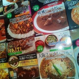 エスビーのレトルトカレー「噂の名店」10種類を食べ比べてみた感想