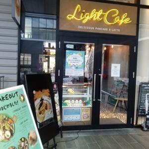 ライトカフェ東岡崎店の評判は?ランチとパンケーキを食べてきた感想