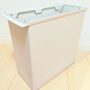 ゴミ箱:ゴミの少ない生活を目指して
