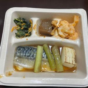 冷凍宅配弁当(noshナッシュ)を食べてみた①