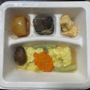 冷凍宅配弁当(noshナッシュ)を食べてみた②