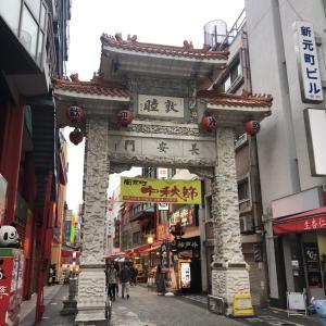いいなー、南京町
