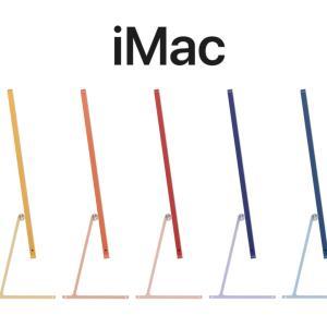 iMacを大学生にオススメしたい。