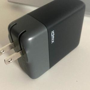 持ち運びたくないノートPCの充電器。モバイル充電器を購入するときに気を付けたいこと。