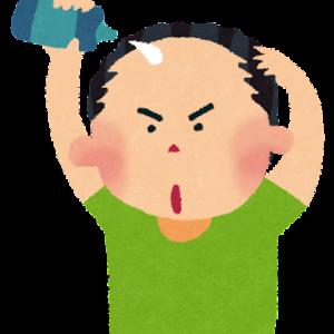 新発売【モウダス】 日本唯一※1の発毛促進剤(薬用)登場    これ一つで悩み解消?【サクッと解説】