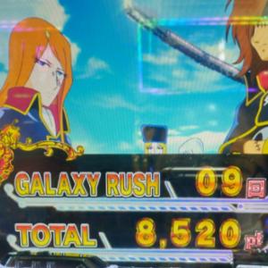 【稼働日記】甘デジ銀河鉄道999で8000発OVER!!右打ちALL10ラウンドでミドル並みの出玉感!