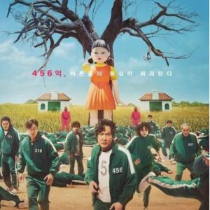 Netflix「イカゲーム」が韓国ドラマ初の快挙!米ランキングで1位に