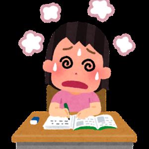 日能研3年生・算数の宿題【小町算】と【覆面算】につまづいてからのその後