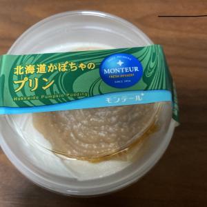 【モンテール】新商品!北海道かぼちゃのプリン
