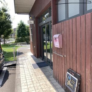 【守谷市パン屋】駅からも近いおすすめ人気のパン屋「パンヲゴラン」
