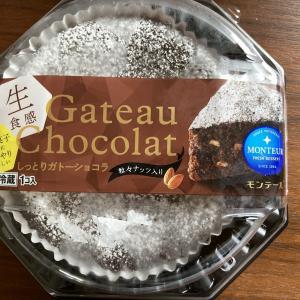 【モンテール】ひんやりおいしい生食感しっとりガトーショコラ食べてみたよ。