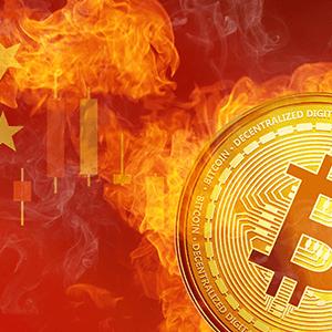 【速報】中国が仮想通貨の関連サービスを全面禁止!違反者には刑事罰も