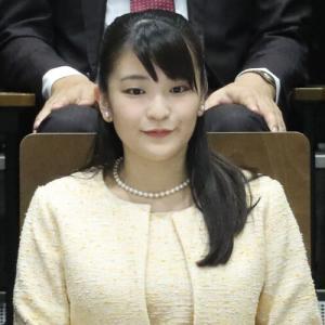 【皇室】眞子さまへの一時金支給は無しの方向で調整 結婚式も行われない可能性も