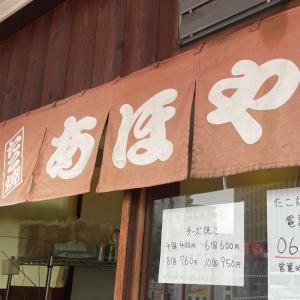 衝撃的な店名の大阪名物