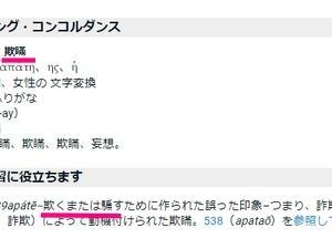 欺き 2 (情欲)