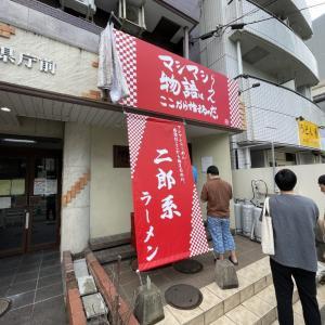 【マシマシラーメン 物語はここから始まるのだ。】福岡市の二郎系ニューフェイス
