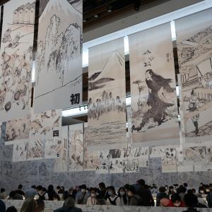 最終日に行った、生誕260年記念企画 特別展「北斎づくし」に圧倒されました。