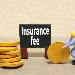 投資資金を確保するには、必要な保険だけに加入すべし