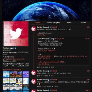 twitter.lurkmore.com とは何なのか →Nitterといいます。twitterから非公式APIでツイートを転載しで軽量表示をする非公式ミラーサイトのようです
