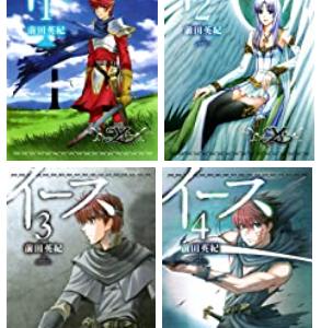 【未完結調査2021】 前田英紀先生の漫画イースは4巻で未完なのか?