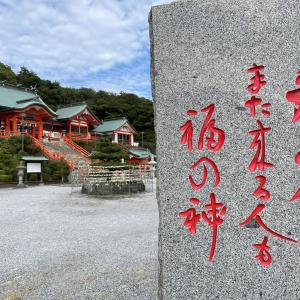 ご利益満点!下関のパワースポットとして有名な福徳稲荷神社