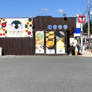角島に行く前におすすめのカフェ!a-la-Domo(アラドモ)キッチン&カフェ