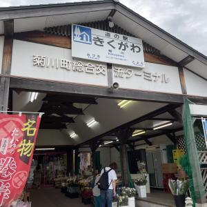 大自然に囲まれた「道の駅菊川(きくがわ)」でゆったりとした休日を。