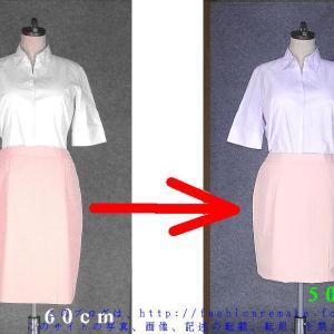 ピンク事務スカート50cm丈