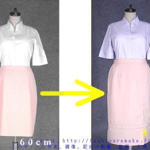 ピンク事務スカート80cm丈