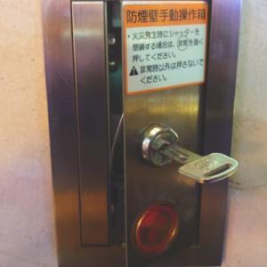 シャッターボックスの鍵を紛失して1本もない|出張したその場で作製