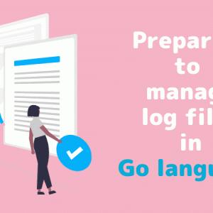 logファイルをGoのプログラムで管理のため準備する
