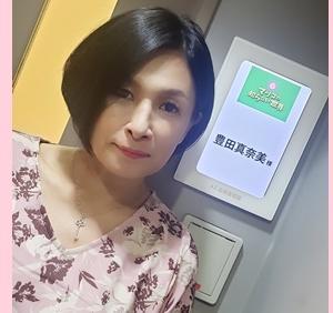 伝説の女子プロレスラー豊田真奈美は結婚してる?2021年の現在は何してる?プロフィールや戦歴も気になる【マツコの知らない世界/新生姜】