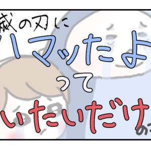鬼滅の刃 無限列車編 みたよ!!