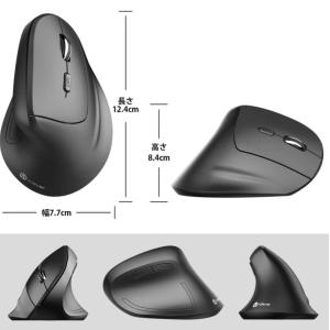 【変わったマウス】icleverワイヤレス垂直型マウス【エルゴノミクスデザイン】