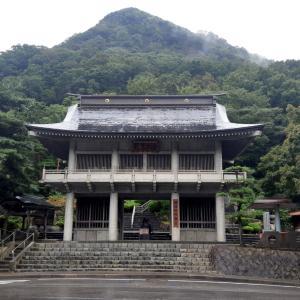 日本一週 12日目 雨の日の過ごし方