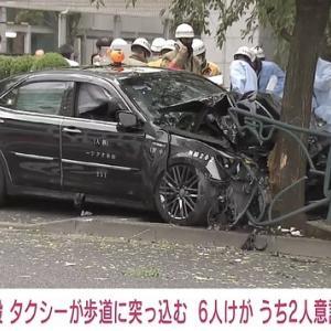 東京でタクシーが街路樹に突っ込み歩行者ら6人けが 2人が意識不明