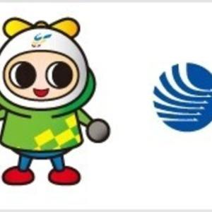 ボートレース「福岡1R」を予想してみる。