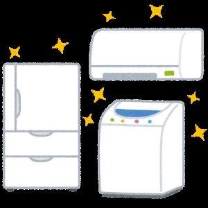 【クレカ 分割10回払い】冷蔵庫と洗濯機を購入