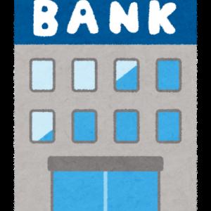【UFJクレカとM銀行の引き落とし日】M銀行延滞決定…