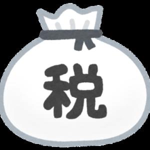 【住民税】分割払いで17500円